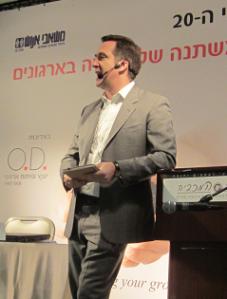 DonaldHTaylor2013Israel